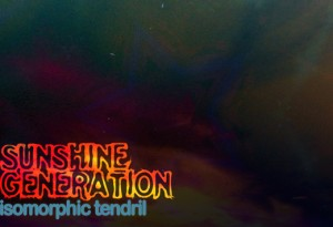 'Sunshine Generation Album Cover', Client: Sunshine Generation